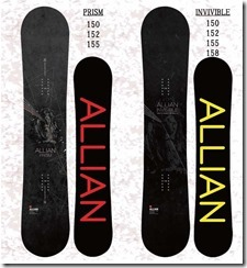16-17 ALLIAN(アライアン)の予約購入は?