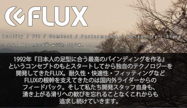 16-17 FLUX Bindingの予約購入は?