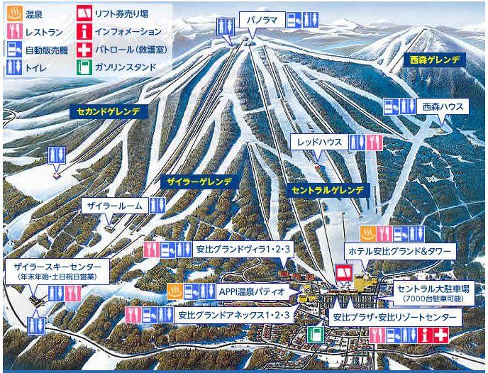 安比高原スキー場のパウダーでパフパフ!暖冬なんて関係ない!