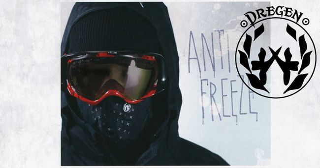 ずれない・息苦しくない・凍らないフェイスマスクは『DREGEN IOMI SG』で決まり!