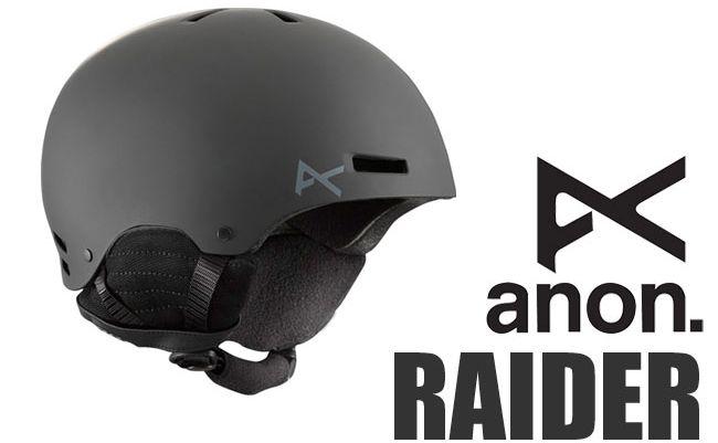 スノボでヘルメットはダサい?海外ではヘルメットが当たり前という事実