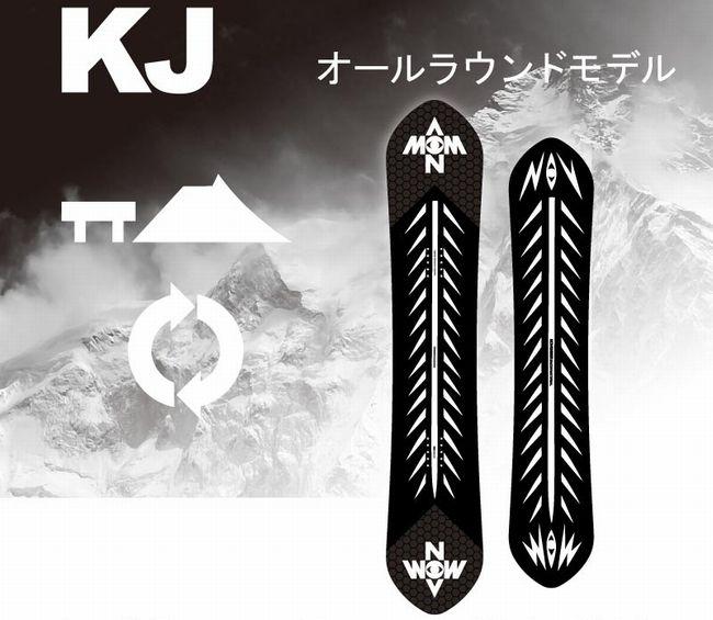 17-18 NOVEMBER KJ 「Doggyこと笠原啓二郎モデル」 ルアーをイメージしたモデル!