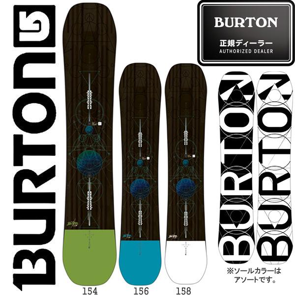 17-18年 BURTON CUSTOM オールラウンドで安定した滑りと反発!