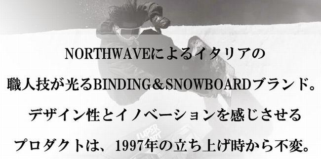 17-18年 DRAKE 最新の板を紹介!予約購入はお早めに!