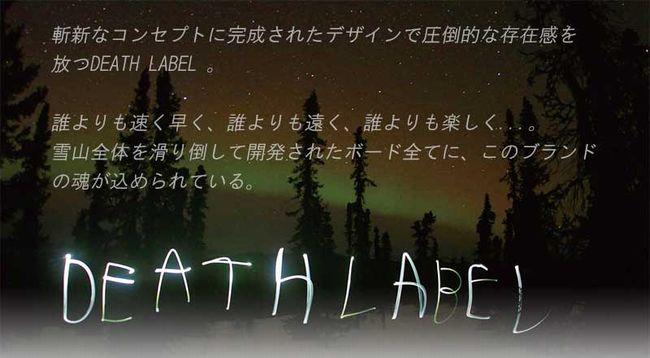 19年 DEATH LABEL
