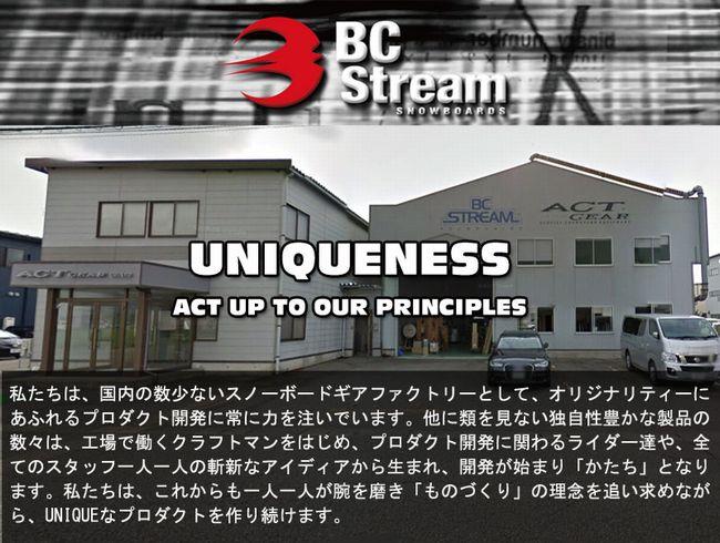 18-19年モデル BC Streamの予約購入は?