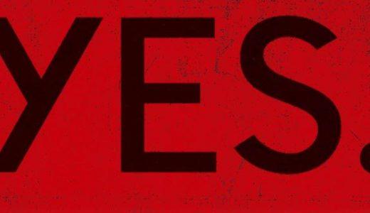 18-19年モデル YES(イエス)の予約購入は? ワイドボードも豊富で選びやすい♪