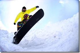 スノーボードでコケてばかりでおしりが痛い…。コケない方法とは?