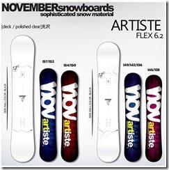 16-17november-artiste