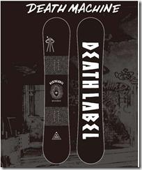 16-17deathlabel-death-machine
