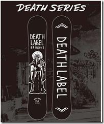 16-17deathlabel-deathseries