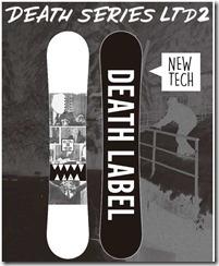 16-17deathlabel-deathseriesltd2