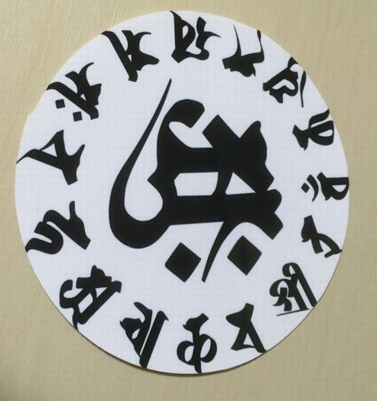 梵字のステッカー