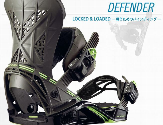 17 SALOMON Defender