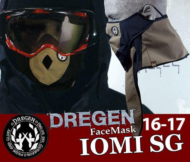 ずれない・曇らない・凍らない・息苦しくないフェイスマスクはコレ!