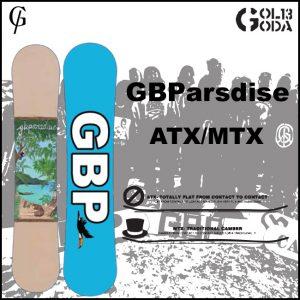 GBParsdise ATX