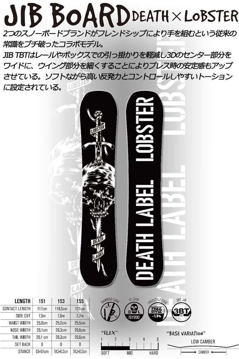 17-18年 DEATH LABEL 最新の板を紹介!予約購入はお早めに! | 雪山PRESS