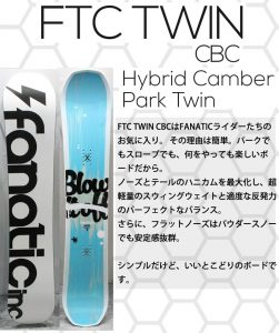FTC TWIN CBC