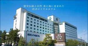 天山リゾートスキー場周辺のホテル10選!! 宿泊