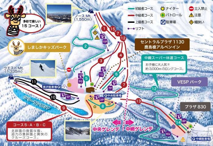 鹿島槍スキー場周辺のホテル10選!! 宿泊するなら民宿?ホテル?