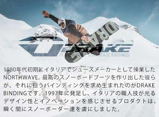 18-19年モデル DRAKE(ドレイク)の予約購入は?