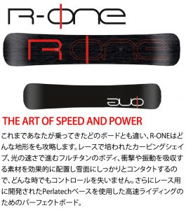 ONE SNOWBOARDS R-ONE