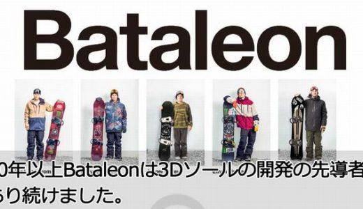 18-19年モデル Bataleon(バタレオン)の予約購入は?