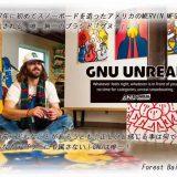 18-19年 GNU
