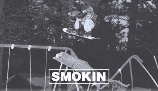18-19年モデル SMOKIN(スモーキン)の予約購入は?